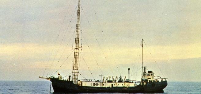 HMS TINF